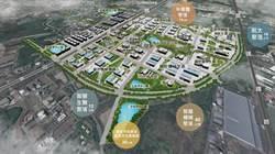 橋頭園區籌設計畫 明年底送二階環評