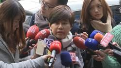 韓陣營揭露「韓極混」是楊蕙如傑作 公視台語台回應了