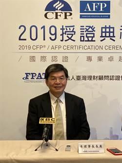 國銀海外聯貸踩雷51億元 李長庚:只要不傷筋骨 有容錯空間