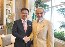 中東首富瓦利德親王:將繼續投資台灣