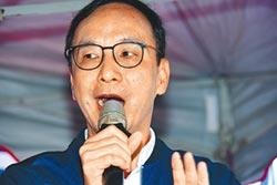 朱斥網路闇黑力量 傷害台灣民主