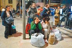 2019.12.5黑色星期四大罷工 法國全面癱瘓