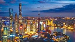 500億人幣 助台商參與長三角建設
