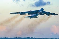 美兩架B-52H轟炸機 進我飛航區