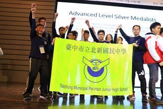 世界數學團體錦標賽  北新國中獲金、銀、銅牌肯定
