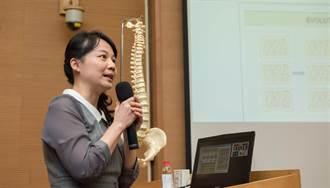 中研院找到僵直性脊椎炎致病關鍵