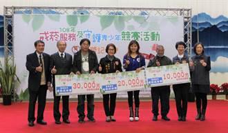 成功戒菸6个月 蔡瑞铭赢得3万元礼卷
