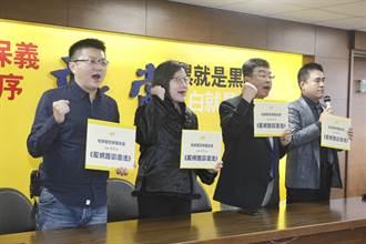 新黨:明年入立法院將先推反網路霸凌法