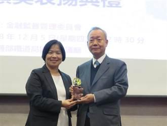 臺灣產物連五年獲頒微型保險競賽績優及住火險卓越第一名