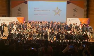 臺灣國際學生設計賽 用同理心串創意巧思奪金