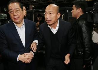 藍委抗議楊蕙如案受傷送醫 韓國瑜趕赴台大醫院探視