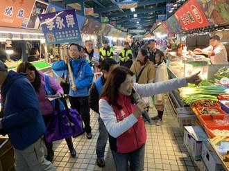 李永萍秀峰市場掃街拜票 廣邀民眾參加汐止競總成立大會
