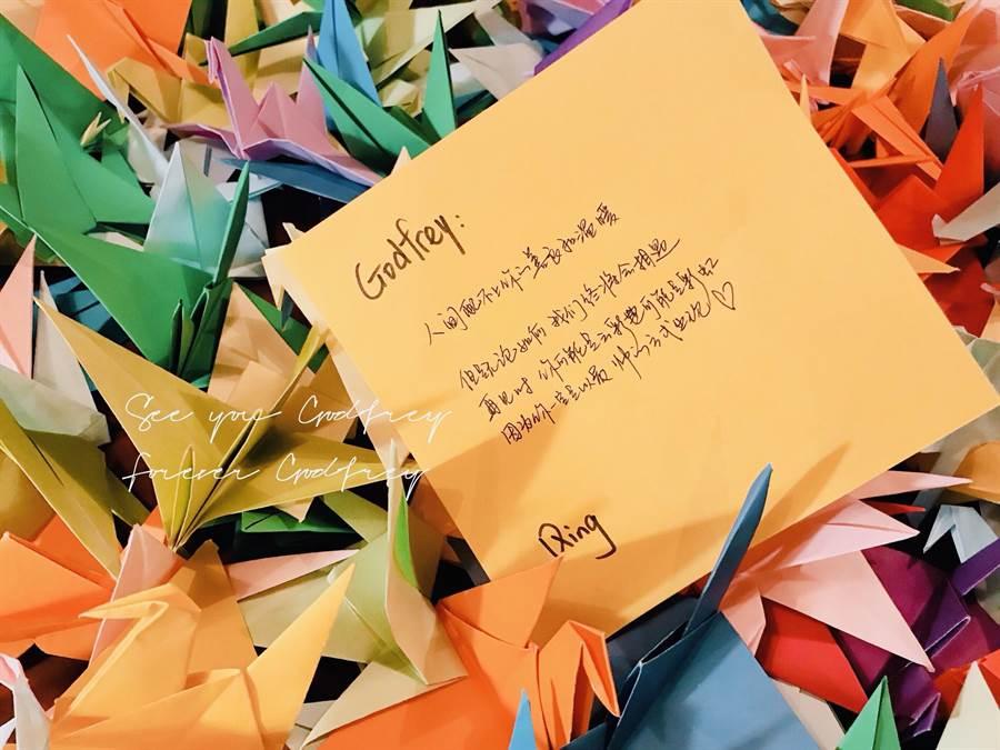 送高以翔的千紙鶴裡頭寫滿粉絲的話。(粉絲提供)