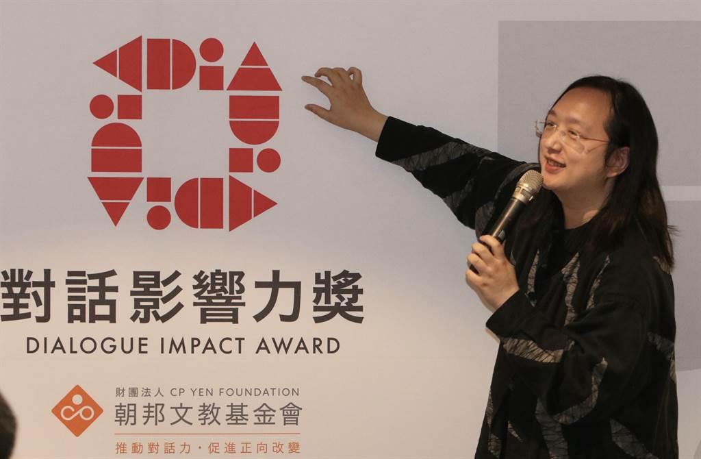 行政院政務委員唐鳳今(7)日出席首屆對話影響力獎,以活動LOGO呼應主題,方形和圓形代表人,三角形代表對話,中間空白處則是包容。(實習攝影記者林益民攝)