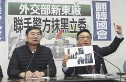 藍委抗議竟遭送辦  蔡正元批:不是民主國家了
