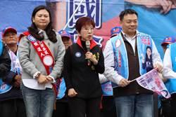 洪秀柱:民進黨不要草蜢弄雞公