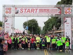 台北》關渡宮祈福路跑 3000多人熱血參與