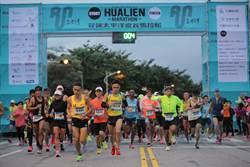 太平洋縱谷馬拉松 男女組冠軍連莊