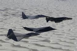 好忙!F117F16扮敵機 對抗F15F22