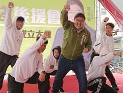 蔡易餘大跳霹靂舞 證明自己是正港「靈活的胖子」