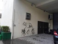 陳小春林口體育館開唱 龜山警方周邊警戒