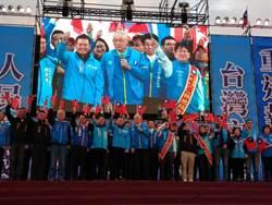 韓國瑜新竹造勢 吳敦義呼籲票投國民黨