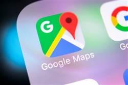 谷歌地圖這按鍵 竟是抓劈腿神器