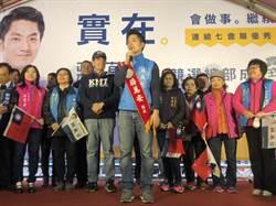 現身輔選蔣萬安  馬英九諷蔡總統「自我感覺最好」