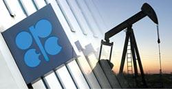 油國減產協議受質疑 油價下跌