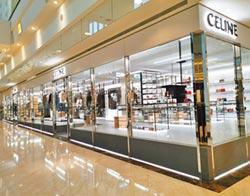 CELINE微風廣場開新店