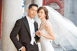 志玲婚禮帶貨 珠寶彰顯愛情