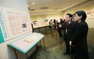人權日憶鹿窟事件  陳久雄13歲被抓慘遭滅村