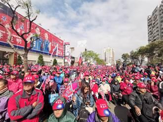 陳超明竹南競選總部成立 韓國瑜、馬英九、吳敦義到場造勢