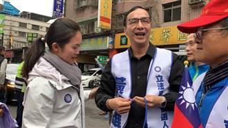 新北競總主委誰來接?朱立倫:等明天韓市長宣布