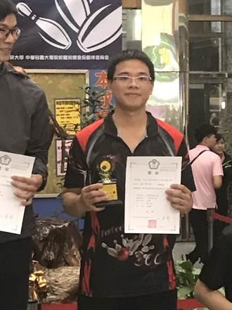 大專保齡球賽錦標賽  華夏林威廷奪第3名佳績