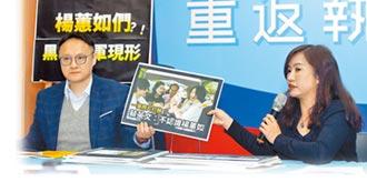 韓營控以公帑下廣告 推播黑韓新聞 公視、央廣 淪打韓機器