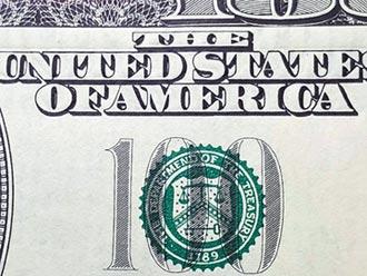 1092萬假美鈔 騙過驗鈔機