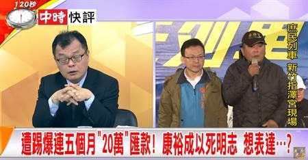 《大政治大爆卦》央廣拿國家錢服侍民進黨? 看到黑韓新聞搶進跟踹?