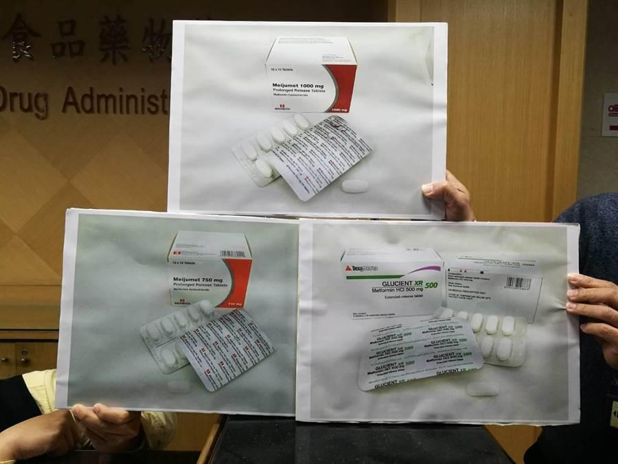 新加坡召回的3款降血糖藥均未輸入台灣。(林周義攝)