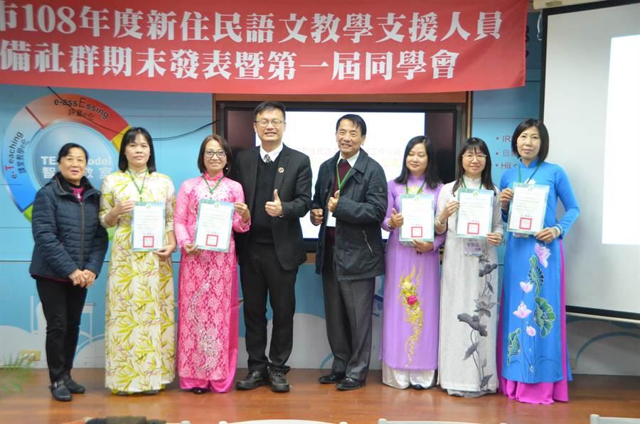 頒發新住民語文教學支援人員證書。(新北市教育局提供/葉書宏新北傳真)
