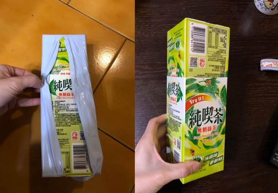 購物遇超環保賣家 網笑翻:手作欸(圖/ 摘自臉書@爆廢公社)