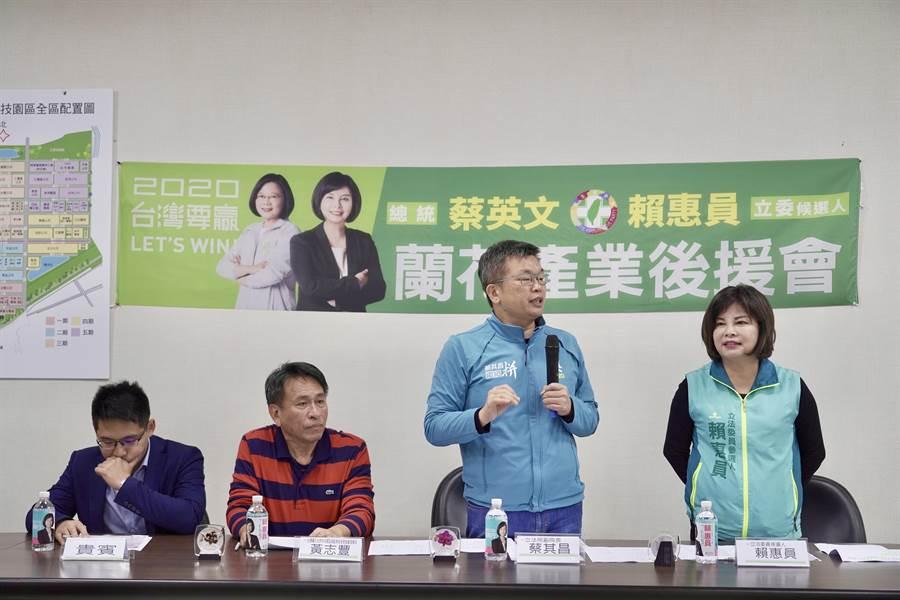 蔡其昌(右二)7日南下挺同黨的台南立委參選人賴惠員(右一),先到後壁區的蘭花產業園區與業者座談。(賴惠員競總提供/劉秀芬台南傳真)