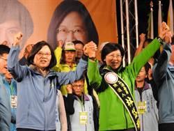 蔡高雄造勢 支持者帶走一袋一袋「伴手禮」