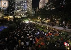 香港民陣今日發起「國際人權日遊行」港警默許了