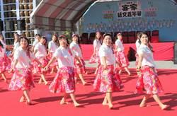 客家藝文嘉年華 逾600人廣場尬舞