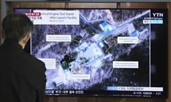 將改變北韓戰略地位!朝衛星發射場進行重大測試