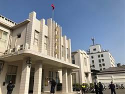 前金門縣府機要收押 檢方:非以違反選罷法偵辦