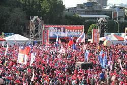 直播》韓新北大造勢 現場宣布人數超過8萬人