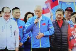 韓國瑜新北造勢 吳敦義:立委過半才能撥亂反正