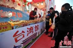 沙縣美食展  台灣小吃受歡迎